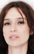 Actress, Director, Writer, Producer Ariadna Gil, filmography.