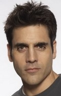 Ben Bass - wallpapers.