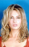 Ekaterina Arkharova photos: childhood, nude and latest photoshoot.