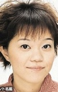 Actress Etsuko Kozakura, filmography.