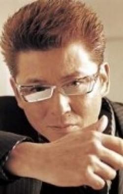 Actor Sho Aikawa, filmography.
