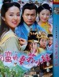 Xin Su xiao mei san nan xin lang - wallpapers.