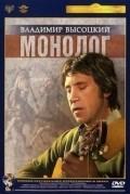 Vladimir Vyisotskiy. Monolog pictures.