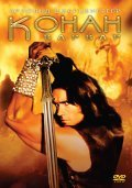 Conan the Barbarian pictures.