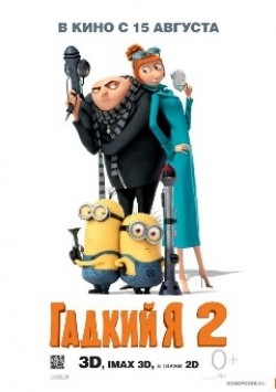 Despicable Me 2 pictures.