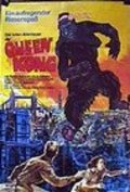 Queen Kong pictures.