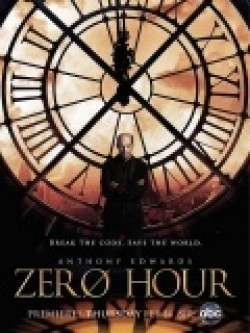 Zero Hour - wallpapers.
