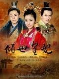 Qing Shi Huang Fei - wallpapers.