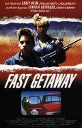 Fast Getaway - wallpapers.
