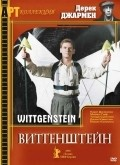 Wittgenstein pictures.