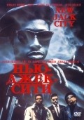 New Jack City - wallpapers.