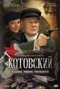 Kotovskiy (serial) - wallpapers.