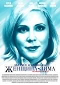 Jenschina-zima pictures.