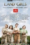 Land Girls pictures.