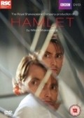 Hamlet - wallpapers.