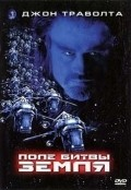 Battlefield Earth: A Saga of the Year 3000 - wallpapers.