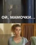 Oy, mamochki... pictures.