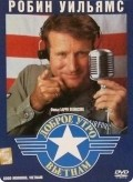 Good Morning, Vietnam - wallpapers.