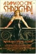 A Dama do Cine Shanghai pictures.