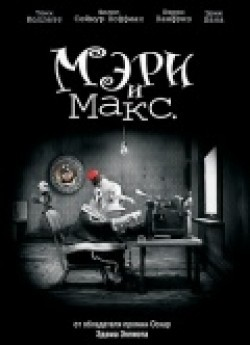 Mary and Max pictures.