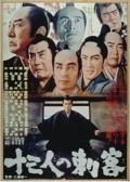 Dai satsujin - wallpapers.