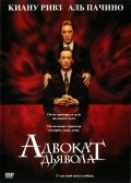 The Devil's Advocate pictures.
