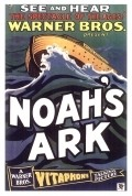 Noah's Ark - wallpapers.