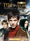 Merlin - wallpapers.