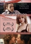 Julie Johnson pictures.