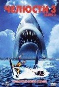 Jaws 3-D - wallpapers.