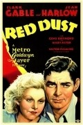 Red Dust - wallpapers.