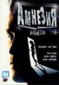 Amnesia pictures.