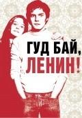 Good Bye Lenin! pictures.