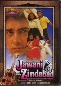 Jawani Zindabad - wallpapers.