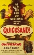 Quicksand - wallpapers.