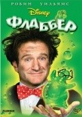 Flubber pictures.