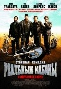 Wild Hogs - wallpapers.