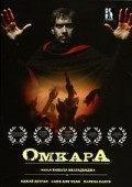 Omkara - wallpapers.