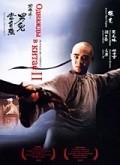 Wong Fei Hung II: Nam yi dong ji keung pictures.