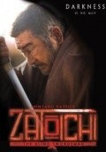 Zatoichi - wallpapers.