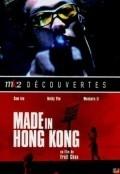 Xiang Gang zhi zao pictures.