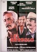 El arreglo - wallpapers.