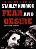 Fear and Desire - wallpapers.