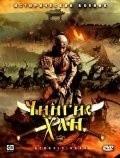 Genghis Khan - wallpapers.