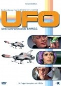 UFO (serial 1970 - 1973) - wallpapers.