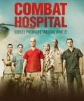 Combat Hospital pictures.