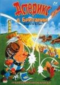 Asterix chez les Bretons pictures.