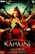Kahaani - wallpapers.