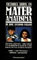 Mater amatisima - wallpapers.