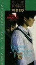 1999 - Nen no natsu yasumi - wallpapers.
